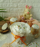 Festive Easter baking. Easter. Royalty Free Stock Photos