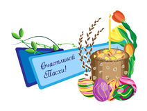Festive Easter banner on a white background. Stock Photo