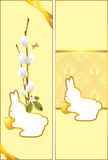 Festive Easter cards with bunny Royalty Free Stock Photography