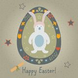 Festive Easter Egg with Cute Character of Bear. From Happy Easte. R Animal Collection. Creative Card. Vector Illustration Royalty Free Stock Photos