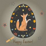 Festive Easter Egg with Cute Egg inside. From Happy Easter Colle. Ction. Creative Card. Vector Illustration Stock Photography