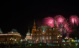 Festive fireworks Royalty Free Stock Photos