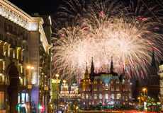 Festive fireworks against the Historical museum Stock Photography