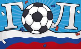 Goal Celebration in Russian over Flag for International Football Championship, Vector Illustration. Festive goal -written in Russian- celebration with confetti Royalty Free Stock Image