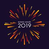 Festive greeting card for 2019 with the symbol of fireworks. stock illustration