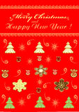 Festive  greeting  Merry Christmas gold ornaments  illustr Stock Images