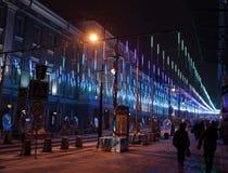 Festive illumination on Bolshaya Dmitrovka Street in Moscow Royalty Free Stock Image