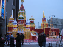Festive illumination in front of the shopping center. Moscow. Stock Photo