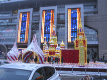 Festive illumination in front of the shopping center. Moscow. Royalty Free Stock Photos