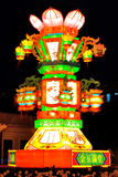 Festive lantern stock photography