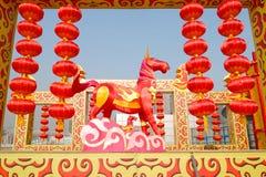 Festive lantern Stock Images