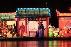 Festive lantern Stock Photos