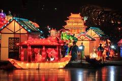 Festive lantern Stock Photo