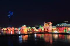 Festive lantern Royalty Free Stock Image