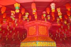 Festive lanterns Stock Photos