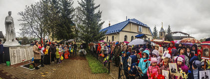 The festive meeting of may 9, 2017, in the Kaluga region of Russia. Stock Photos