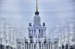 Festive New Year`s illumination in Moscow. Russia Stock Images