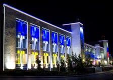 Festive night building illumination Royalty Free Stock Photography