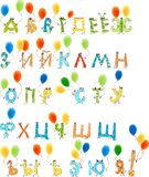 Festive Russian alphabet Stock Photography