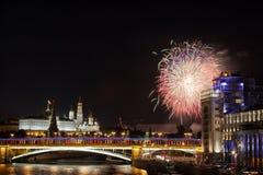 Festive salute over the Kremlin Stock Images