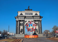 Festively decorated Triumphal Arch Royalty Free Stock Photos