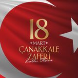 Festividad nacional turca del 18 de marzo de 1915 el día los otomanos Canakkale Victory Monument La cartelera, cartel, medio soci fotografía de archivo