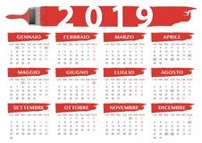 festividad roja del italiano del calendario de 2019 cepillos ilustración del vector