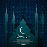 Festività di EID al-Fitr di bei precedenti veloci con la moschea Modello nello stile musulmano arabo L'iscrizione è benedetto Fotografia Stock