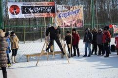 Festività Maslenitsa a Tomsk Immagine Stock Libera da Diritti