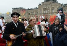 Festivities on November 7 at the red square in Moscow. Stock Photos