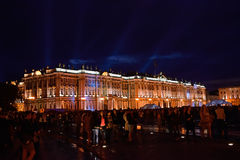 Festivities at the Palace square festival of graduates Royalty Free Stock Photo