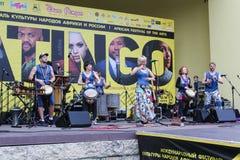 Festiwal Afrykańska muzyka Obraz Stock