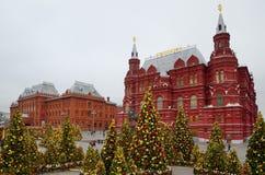 Festiwal Moskwa Przyprawia choinki i świąteczną dekorację -, Moskwa, Rosja Obrazy Royalty Free