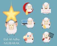 Festiwal poświęcenie Eid al-Adha Tradycyjny muślinowy wakacje S Fotografia Stock