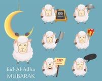 Festiwal poświęcenie Eid al-Adha Tradycyjny muślinowy wakacje S Obraz Royalty Free