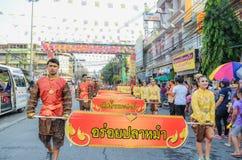 festiwal tajlandzki Zdjęcie Royalty Free
