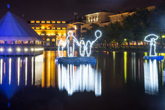Festiwalu okrąg światło Chistye Prudy (Czyści stawy) Obrazy Stock