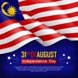 Festliche Illustration des Unabhängigkeitstags Stockbild