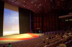 Festliches Kinohallenstadium Lizenzfreies Stockfoto