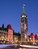 Festliches Parlament Stockbild