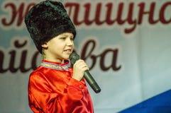 Festlig händelse som ägnas till dagen av arbetare av hus och kollektiv service i Kaluga (Ryssland) 17 mars 2016 Arkivbilder