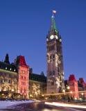 Festlig parlament Fotografering för Bildbyråer