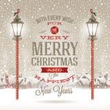 Festmåltid av jul Royaltyfria Bilder