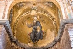 Fethiye Camii, Pammakaristos kościół, Bizantyjski kościół w Istanbuł, Turcja zdjęcia stock