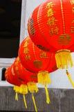 Fetiche chinesa Fotografia de Stock