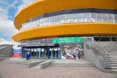 Fetisov Arena Sports Palace in Vladivostok Stock Photos