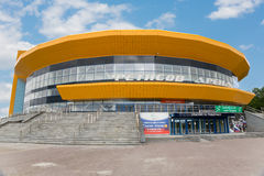Fetisov Arena Sports Palace in Vladivostok Royalty Free Stock Photo