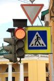 Feu de signalisation Image stock