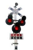 Feu de signalisation sur le croisement de chemin de fer Photos libres de droits