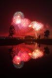 Feuerwerk des neuen Jahres Stockfoto